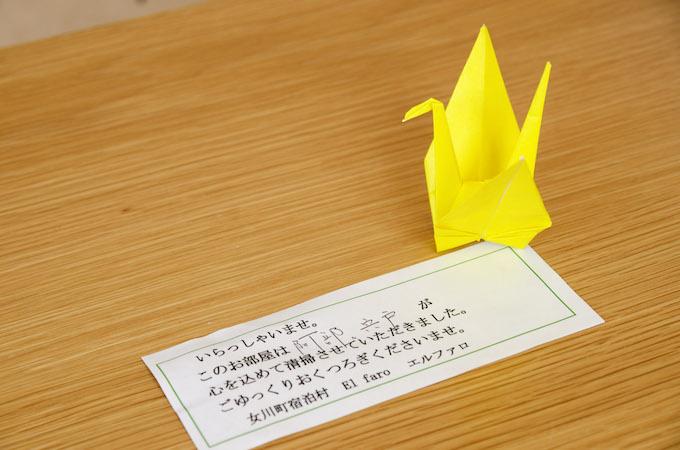 スタッフが空き時間に作った折り鶴。こうした些細な気遣いにも温かみを感じることができます。 撮影:浅野拓也