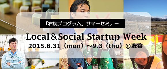 local-social_startup_week
